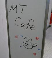 mt_cafe_title.jpg