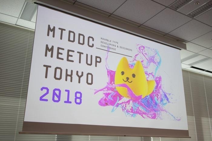 MTDDC MEETUP TOKYO 2018