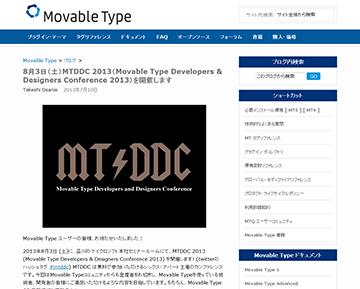 MovableType.jp