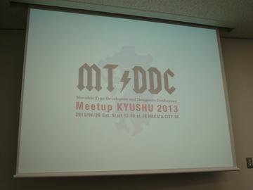 MTDDC Meetup KYUSHU 2013